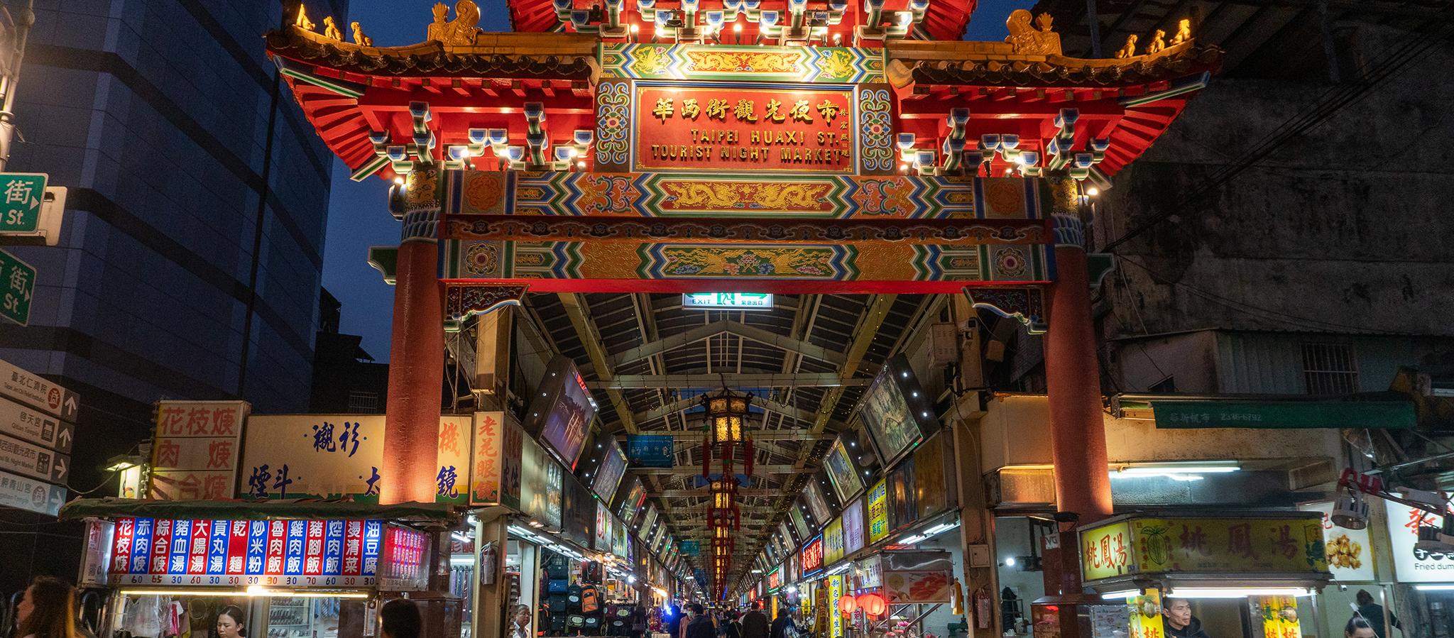 台北・龍山寺 下雨也乾爽好逛的「華西街夜市」,吃在地艋舺美食:魯肉飯、肉羹、甜湯