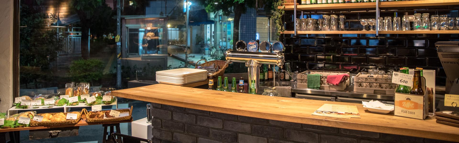 麵包加啤酒,買個微醺的麵包香 -  Lugar Bakery & Bar 老家麵包 . 啤酒吧
