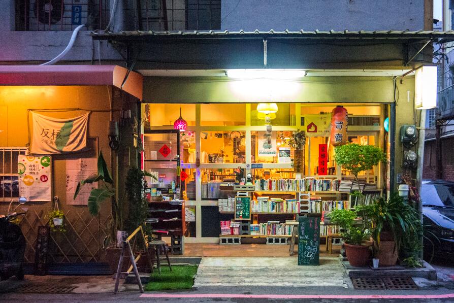 台南.二手書店|林檎二手書室,或許可以遇見,生命中錯過的那本書