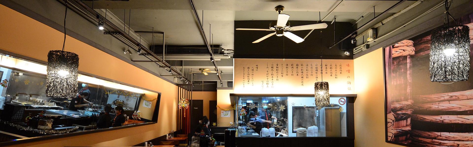 旺味麺場 - 日本味噌的好味道