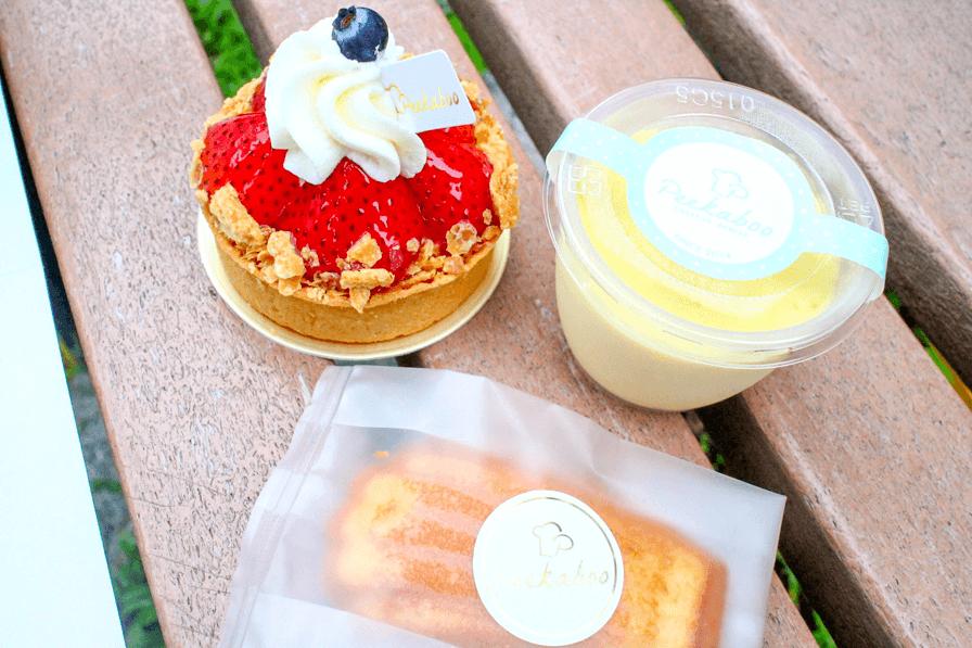 【中山站.甜點】Peekaboo麵包屋,無添加幸福滋味