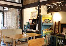 宜蘭美食:淺藍 × 賣捌所 UriSabakisho~宜蘭文青必訪日式老屋咖啡與藝文展演空間