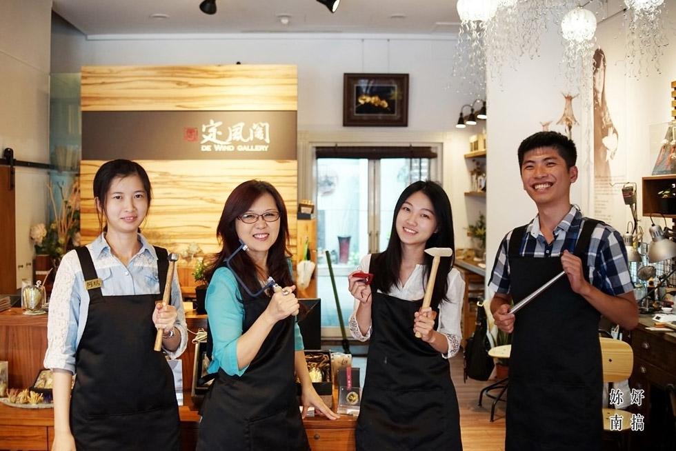 台南「定風閣」文創金工,親手打造自己的工藝飾品