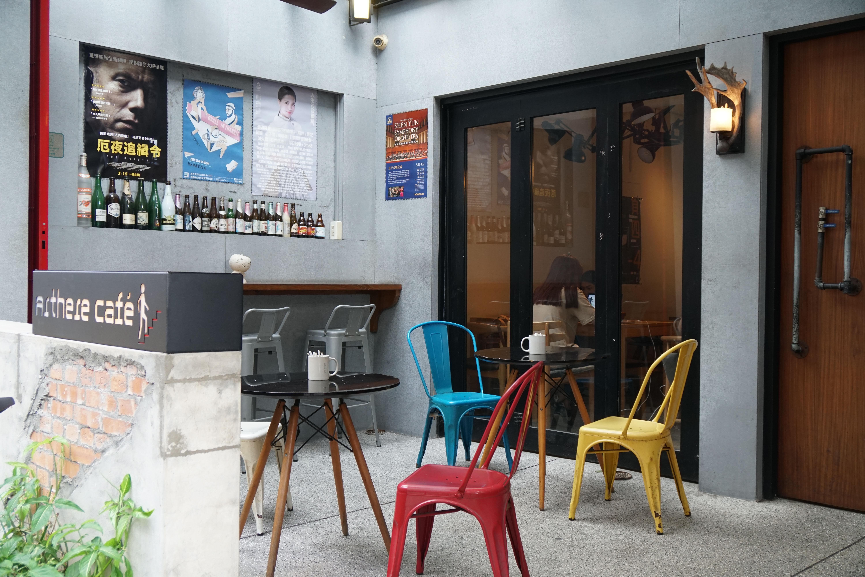 【信義區】上樓看看 Arthere Cafe,市政府站的首選舒適咖啡廳