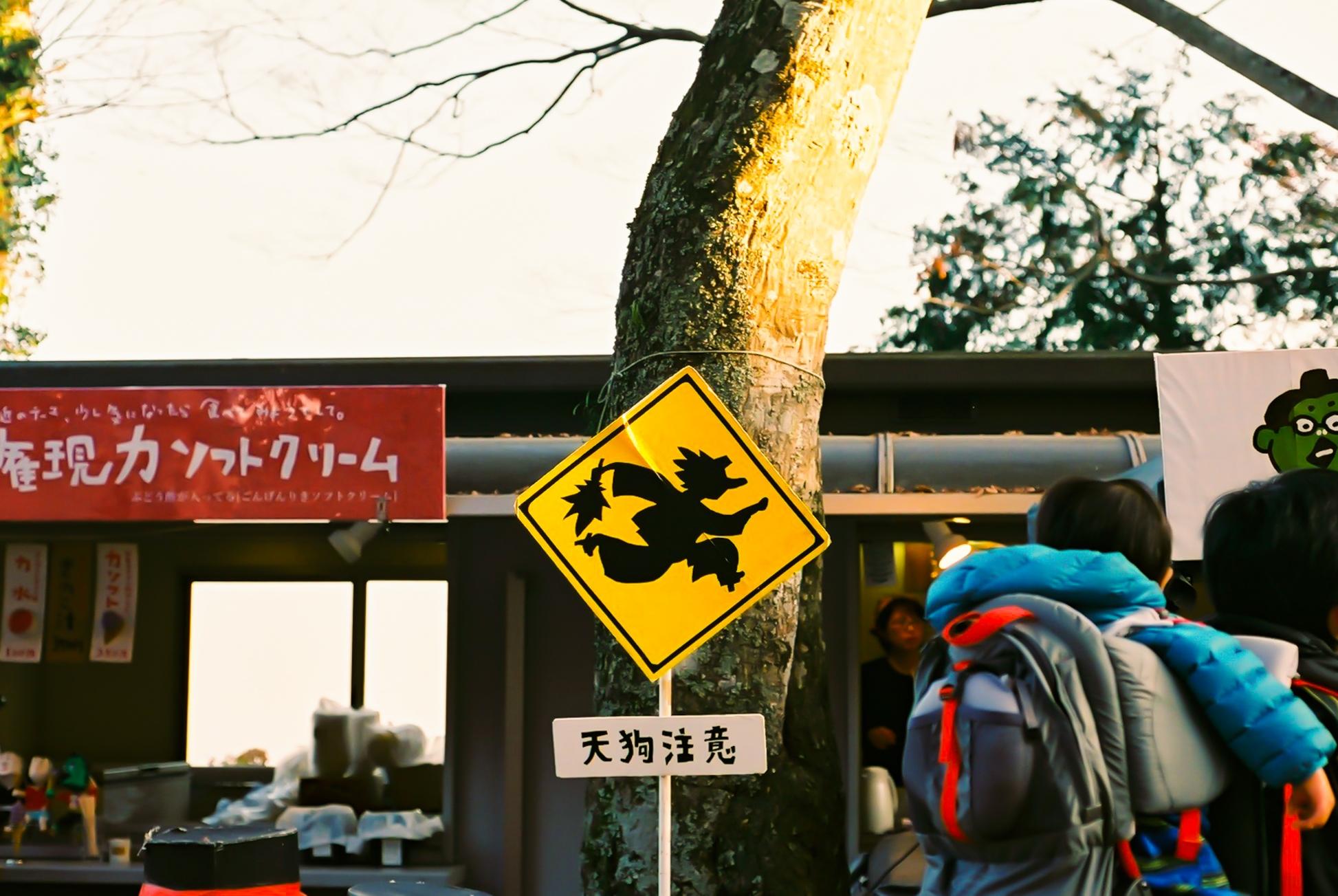 日本・知識(下)|電壓、交通、熱門旅遊城市推薦!